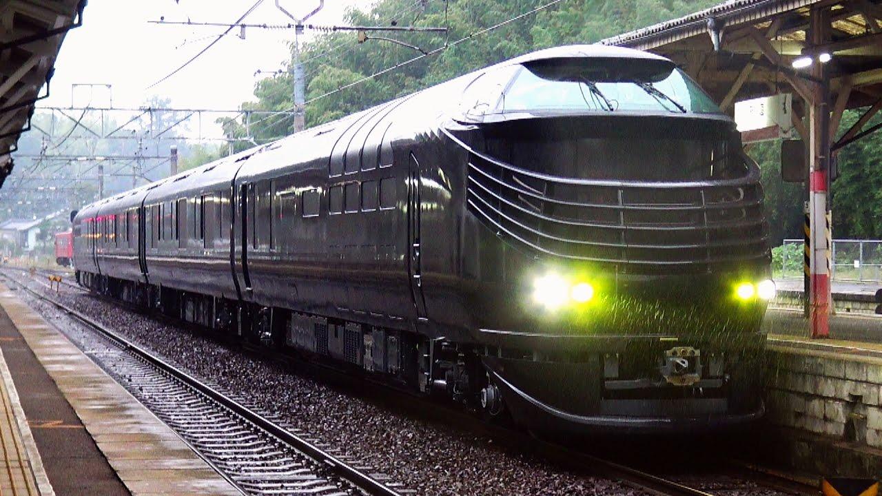 Japón - Twilight Express Mizukaze_03