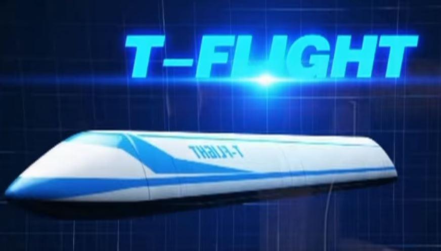 Tren T-Flight chino_01