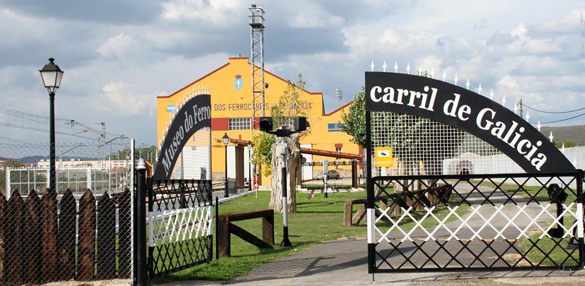 Museo Ferroviario de Galicia (Muferga) Monforte