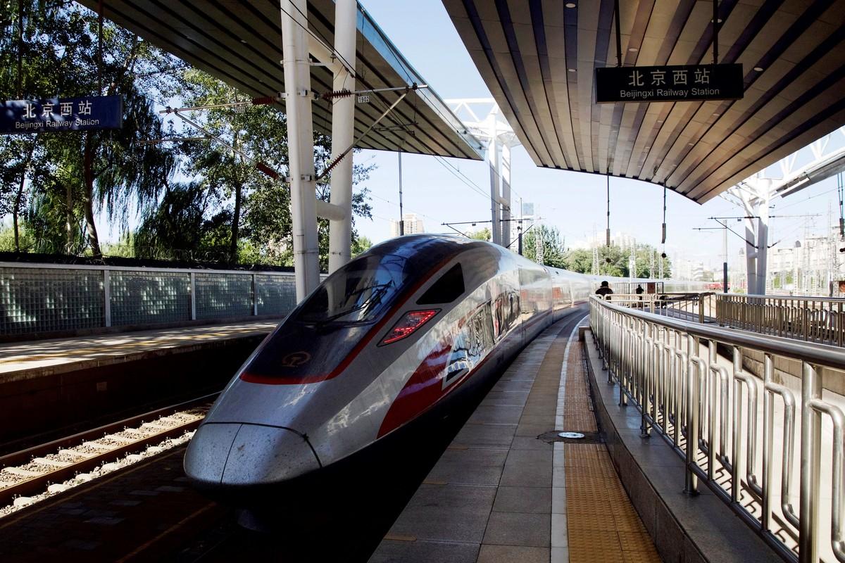 Tren AV Chino_01